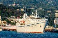 Греческое судно с немецкими туристами нарушило запрет на заход в оккупированную Ялту