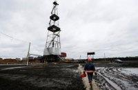 """""""Укргаздобыча"""" нашла новое месторождение нефти в Харьковской области"""