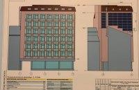 Здание Минрегиона пройдет термомодернизацию