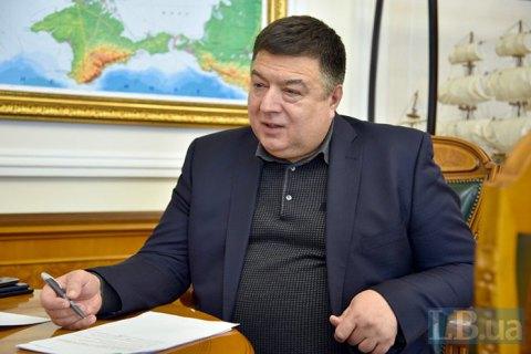 Тупицький попросив Венедіктову ще раз вручити йому підозру і вплинути на Зеленського