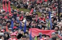 Милиция насчитала более 40 тысяч антифашистов и две тысячи оппозиционеров