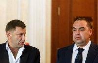 ДНР і ЛНР попросили про переговори