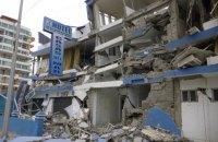 В Эквадоре произошло мощное землетрясение, есть жертвы