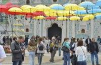 Ко Дню Киева в столице будут бесплатные экскурсии