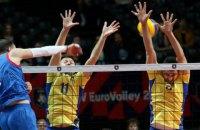 Збірна України з волейболу програла в чвертьфіналі чемпіонату Європи
