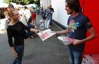 Наблюдатели от СIS-EMO обеспокоены избиениями политагитаторов