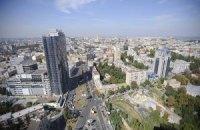 День освобождения Киева объявят выходным