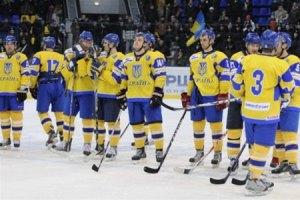Украина дважды уступила французам в Донецке