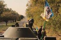 """""""Киев-2"""" отрицает бегство из зоны АТО"""