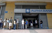 Греція призупинила роботу банків до 6 липня