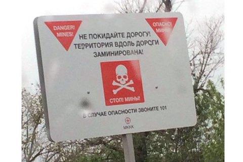 Під Оленівкою загинули четверо цивільних