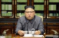 Ким Чен Ын приравнял выступление Трампа в ООН к объявлению войны
