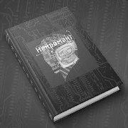 """Как создавался украинский перевод """"Нейроманта"""" Уильяма Гибсона"""