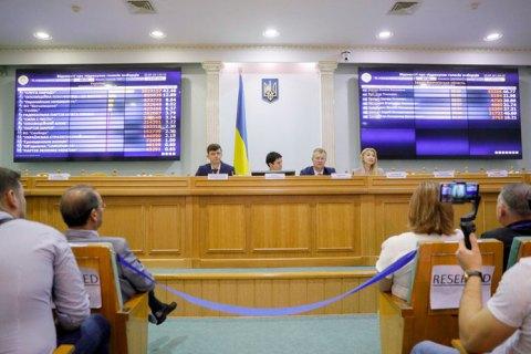 ЦВК зобов'язала ОВК на 210-му окрузі надати уточнювальний протокол