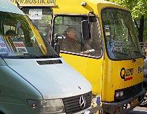 В Днепропетровске подорожает пригородный транспорт