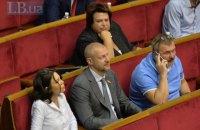 62 депутати оскаржили в КСУ указ Зеленського про розпуск парламенту