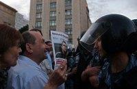 При разгоне акции у Госдумы задержали 150 сторонников Навального