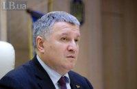 Суд визнав недостовірною інформацію Саакашвілі про іноземне громадянство Авакова