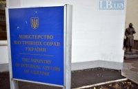 Уряд призначив шістьох заступників міністра внутрішніх справ, у тому числі і Антона Геращенка