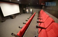 Кабмин разрешил кинотеатрам возобновить работу с 2 июля