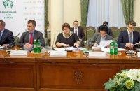 Рада НБУ затвердила грошово-кредитну політику на 2017 рік