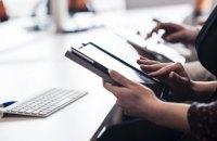 Дніпровські онлайн-ресурси входять у трійку лідерів із дотримання стандартів прозорості