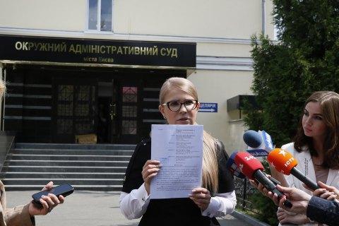 Тимошенко: якщо зниження тарифів немає, значить хтось досі сподівається на цьому заробити