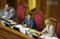 Аграрний комітет заново розгляне законопроєкти про землю