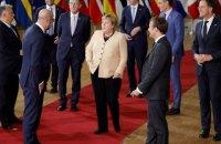 Лідери ЄС влаштували овації Ангелі Меркель, яка йде з посади канцлера