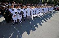 Осінні канікули в Києві триватимуть два тижні