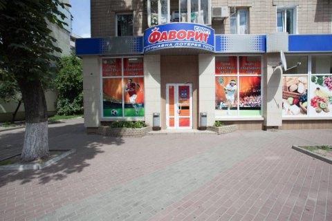 """Полиция заинтересовалась букмекерской конторой """"Фаворит"""""""