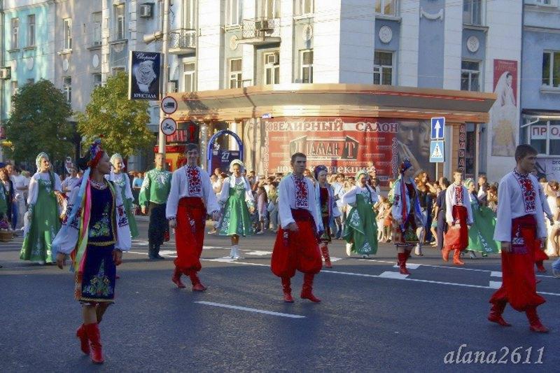День Донецька, 2010 р.
