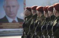 Як Росія стала Чечнею