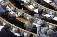 Рада приняла закон о доступе к публичной информации