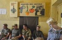 Порошенко одобрил штрафы за употребление алкоголя в армии