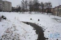 У вівторок у Києві сніг з дощем, вдень до +3 градусів