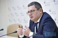 Нардеп Мережко залишився віцепрезидентом ПАРЄ на другий термін