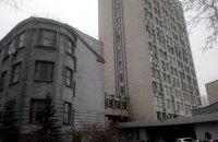 НАН відмовилася віддати МВС корпус свого інституту, - ЗМІ