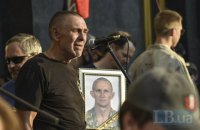 На Дніпропетровщині відкрили меморіальну дошку загиблому на Донбасі морпіху Ярославу Журавлю