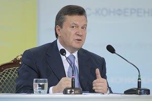 Янукович поблагодарил украинцев за высокую гражданскую сознательность