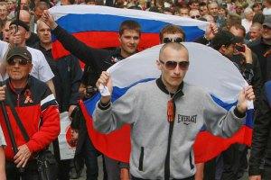 """Росія координує проведення """"референдуму"""" на Донбасі, - СБУ"""