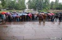 """В Николаеве главу """"Укроборонпрома"""" встретили пикетом"""