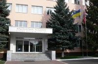 В академії СБУ зафіксували спалах COVID-19