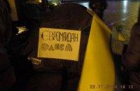 Участника одесского Евромайдана приговорили к 43 часам исправительных работ