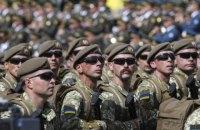 Украина увеличит финансирование Минобороны до 83,3 млрд гривен