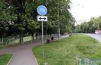 Киевсовет создал парк отдыха Днепровском районе