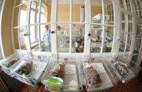 За четверть года выдано более 75 тыс. свидетельств о рождении