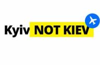 Рада США з географічних назв змінила Kiev на Kyiv