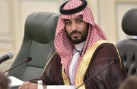 У королівській родині Саудівської Аравії стався розкол через Ізраїль