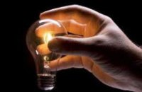 В Чернигове избирателей подкупают лампочками, - КИУ